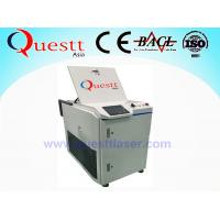 Quality Advanced Low Noise Laser Oxide Removal Machine , Laser Rust Cleaner Air Cooling wholesale