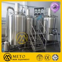 Quality 200L/300L beer factory equipment for restaurant supply wholesale