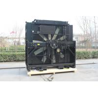 China Aluminum Water cooled heat exchanger Radiator for Diesel Engine MTU Generator on sale