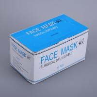 China Hospital Surgical Disposable Face Mask With Excellent Air Permeability on sale