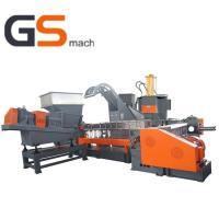 Quality Low Noise Twin & Single Screw Extruder Granulation Machine HFFR Production Line wholesale