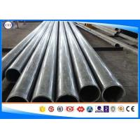 Quality Alloy Cold Drawn Seamless Steel Tube , Hydraulic Cylinder Pipe 8620 A519 Standard Grade wholesale