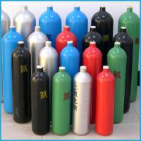China High Pressure Seamless Steel Gas Cylinder on sale