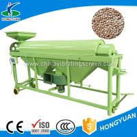 China Grain polishing machine grain cleaning sieve and dividing electrical equipment on sale