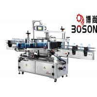 Quality Labeling Machine Type Sigle Side / Double / Facade Side Label Machines wholesale