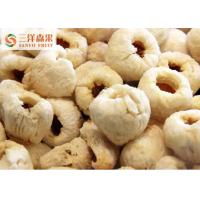 Buy cheap High Quality Freeze Dried Fruit 100% Organic Freeze Dried Lychee in Stock product
