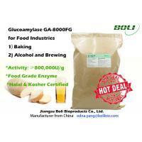 Cheap 800000U / g Glucoamylase Enzyme for sale
