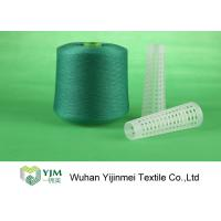 Quality 100% Polyester Dyed Polyester Yarn Ring Spun / TFO Yarn With Plastic Core Knotless wholesale