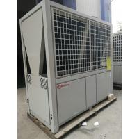 Quality 84KW Swimming Pool Heat Pump For Meet The 50 - 100m³ Heating And Cooling wholesale