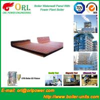 Quality Gas Steam Boiler Water Wall Panels , Boiler Water Tube Boiler Equipment wholesale