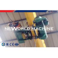 China Small Portable electric hoist wire rope pulley hoist with SGS , ISO9001 , BV Certification on sale