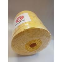 Quality Agriculture Square PP Baler Twine Roll Weight 8kg~10kg / Hay Baling Twine wholesale