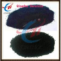 Quality pigment carbon black G-FC111(granule) wholesale