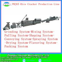 Quality puffed rice cracker production line,puffing rice cracker line,rice cracker making machine wholesale