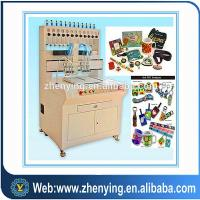 Quality automatic 12 colors dispensing machinery wholesale