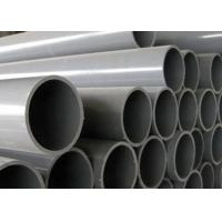 China Water Treatment Plants Hard Pvc Pipe , Anti UV High Pressure Pipe Pvc on sale
