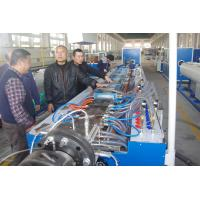 Buy cheap Plastic Profile Production Line Making For PVC Wood Profile , WPC Profile from wholesalers