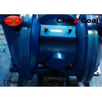 Buy cheap Three Lobes Roots Blowers Air Conditioning Blower Fan High Performance from wholesalers