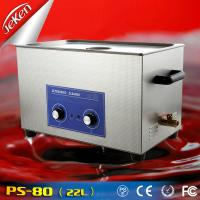 Quality Ultrasonic Cleaner for Laboratory Equipment / 22l Ultrasonic Cleaning Machine PS-80 wholesale
