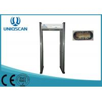 Quality 6 Detect Sensor Zones Walk Through Metal Detector Waterproof For CCTV System wholesale