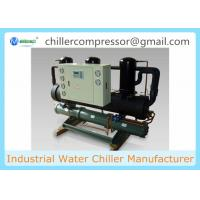 China Copeland Scroll Compressor Water Cooling System for Water Tank on sale