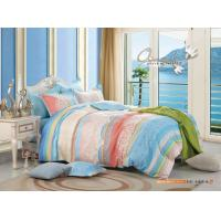 Quality Beautiful Colorful Womens Home Bedding Sets 4 Piece Most Comfortable wholesale
