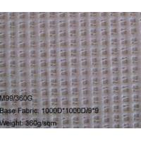 China PVC coated polyester Mesh for printing on sale