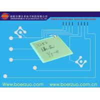 Buy cheap Tact Water Proof Metal Dome Membrane Panel Switch Keypad With 3M Adhesive product