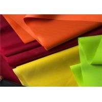 Quality Yellow Polyester Pvc Coated Fabric For Bags / Polyurethane Polyester Fabric wholesale