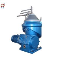 Quality Continuous Waste Engine Oil Purifier Oil Disc Centrifuge Separator Machine wholesale