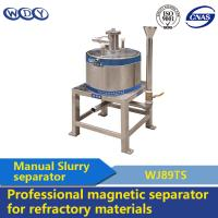 Quality 440v Electromagnetic Separator Efficiency Magnetic Iron Separator wholesale