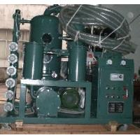 Quality Insulating oil recycling oil refinery oil processing machine wholesale