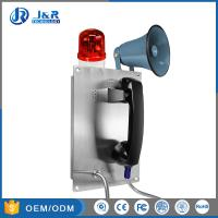 Quality Durable Stainless Steel Corded Wall Phone With Broadcasting Loud Speaker wholesale