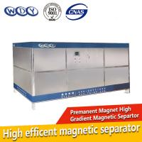 Quality Permanent Magnet Wet High Gradient Magnetic Separator Machine De-Ironing  ISO Certificate wholesale