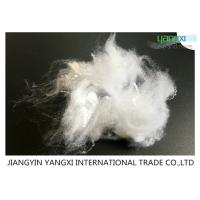 Quality High Tenacity Non Woven Polyester Fiber / 3 Denier Recycled Polyester Fiber wholesale