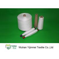 Quality 50S /2 60s/2 Double Twist Poly Core Spun Raw White Yarn In 100% Polyester Staple Fiber wholesale