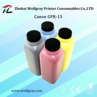 Quality Compatible for Canon GPR-13 BK toner cartridge wholesale