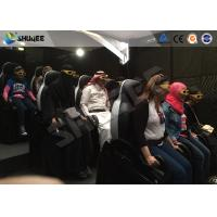 Quality Panasonic Theater System 9d Motion Theater Luxury Chairs Fiber Glass wholesale