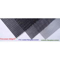 Quality Pet screen - reliable and safe protective screen for pets wholesale