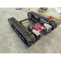 Quality 311kg Net Weight Tracked Undercarriage Systems Dp-SD-250 For 800kg Loading Bear wholesale
