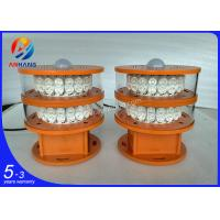 Quality AH-MI/I Tempered glass covered aircraft warning light with 5 years warranty wholesale