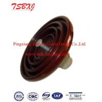 Quality suspension disc type porcelain insulator wholesale