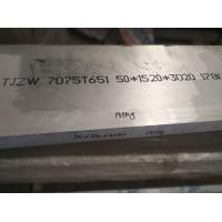 Quality Custom 7075 T651 Aluminum Sheet Plate 50mm Thickness  High Strength wholesale