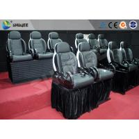 Quality 2 Seats Per Set 6D Movie Theater Simulator Cinema With 14 Special Effects wholesale