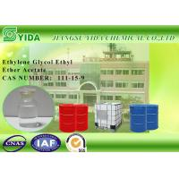 Buy cheap Nitro - Cotton Solvent Ethylene Glycol Ethyl Ether Acetate 156°C Boiling Point from wholesalers