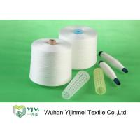 Quality Raw White Virgin Polyester Knitting Yarn With Paper Cone Ne 402 Good Evenness wholesale