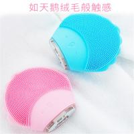 Quality Meraif 2019 Wireless Silicone Sonic Vibration Face Washing Facial Massage Brush wholesale