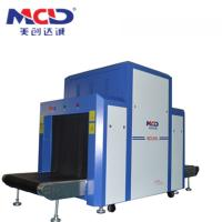 China High Resolution Custom digital x ray machine Airport Security Inspection on sale