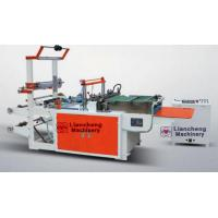 Buy cheap LC-1500 high speed side sealing bag making machine from wholesalers