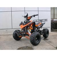 """Buy cheap Electric Starting Youth Racing ATV 110cc Displacement 7"""" Tires Four Stroke from wholesalers"""